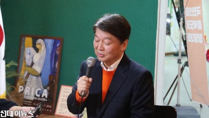 국민의당-충북도당-창당대회-개최..jpg1.jpg