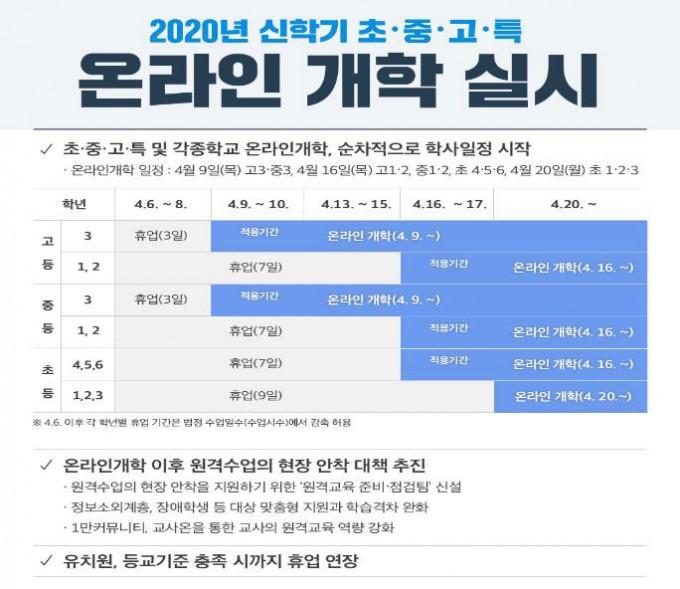 2020-03-31-17;27;21.jpg