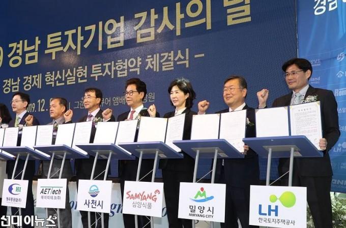 삼양식품 계약체결..JPG