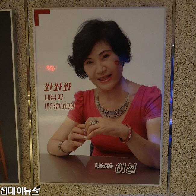 크기변환_국희8.jpg