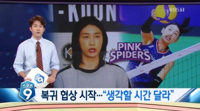 김연경.JPG
