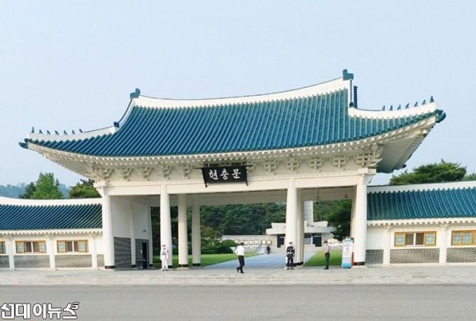 국립-서울현충원-(2)--2020년-6월-6일-필자-촬영.jpg