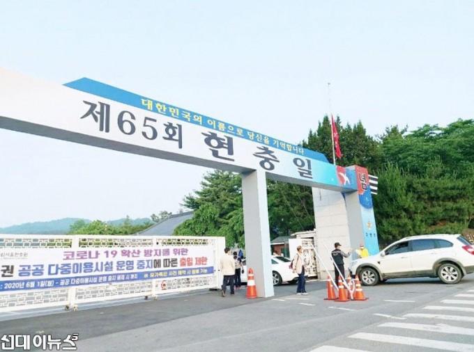 국립-서울현충원-(1)--2020년-6월-6일-필자-촬영.jpg