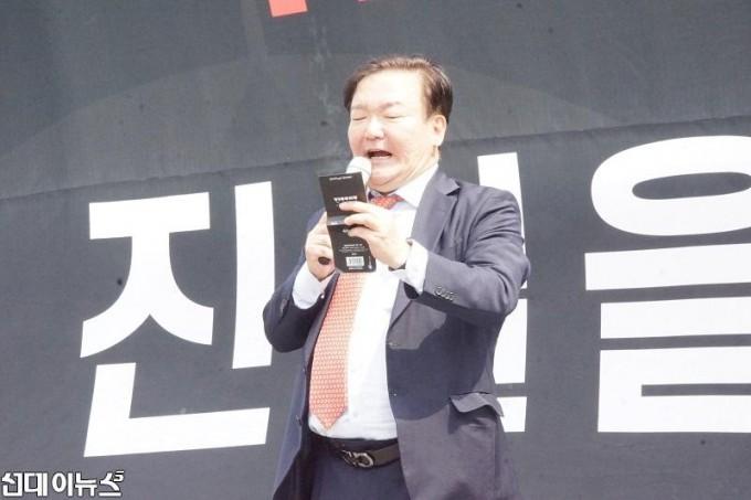 민경욱 의원777.jpg