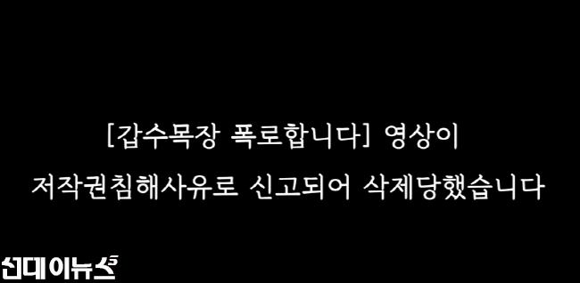 크기변환_갑수목장.png