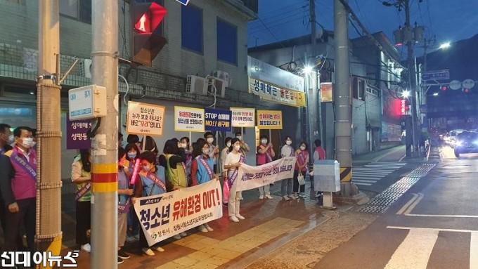 창원시, 성매매집결지 폐쇄 위해 민관합동캠페인 추진.jpg