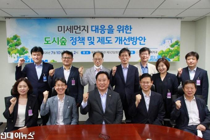 200710_미세먼지-대응을-위한-도시숲-활성화-정책토론회.jpg
