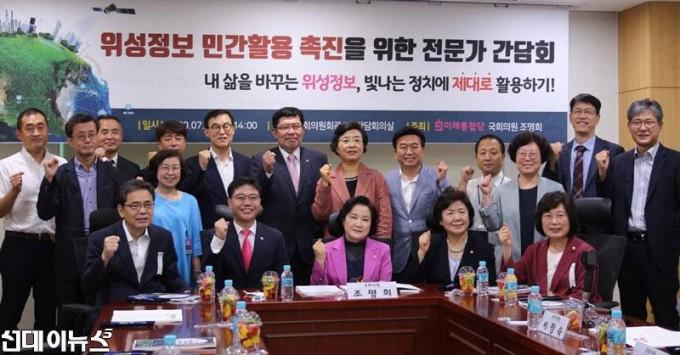 조명희의원-간담회-단체사진.jpg