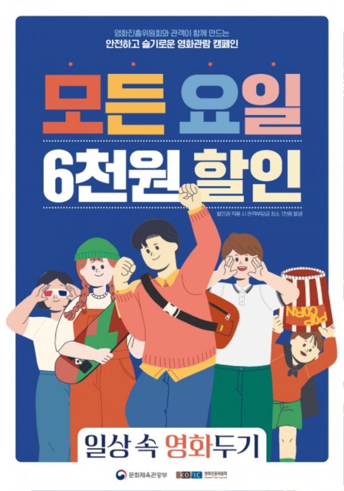 2nd_promotion_image.jpg