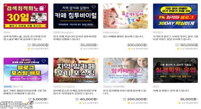 [꾸미기]크몽 광고.JPG