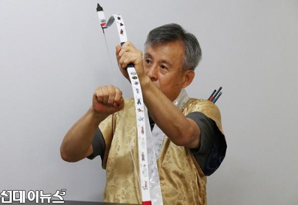 연익모 총재7.jpg