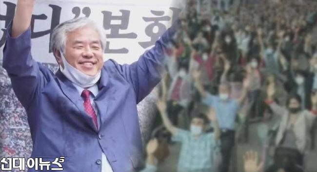 [크기변환]전광훈 목사.jpg