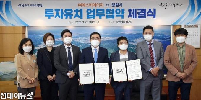 창원시, ㈜에스비에이치와 신설 투자 400억원 규모 업무협약 체결 .jpg