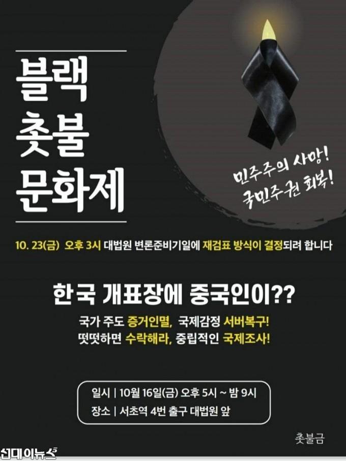 [첨부]_포스터_11111.jpg