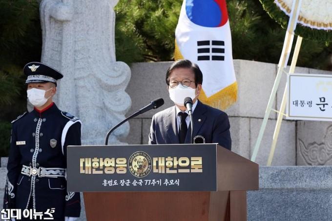 홍범도장군 순국 77주기 추도식 참석 11111.jpg