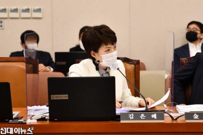 김은혜43e.jpg