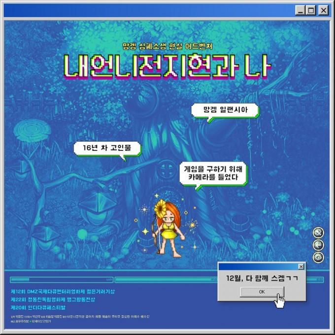 내언니전지현과 나_론칭포스터_fin.jpg