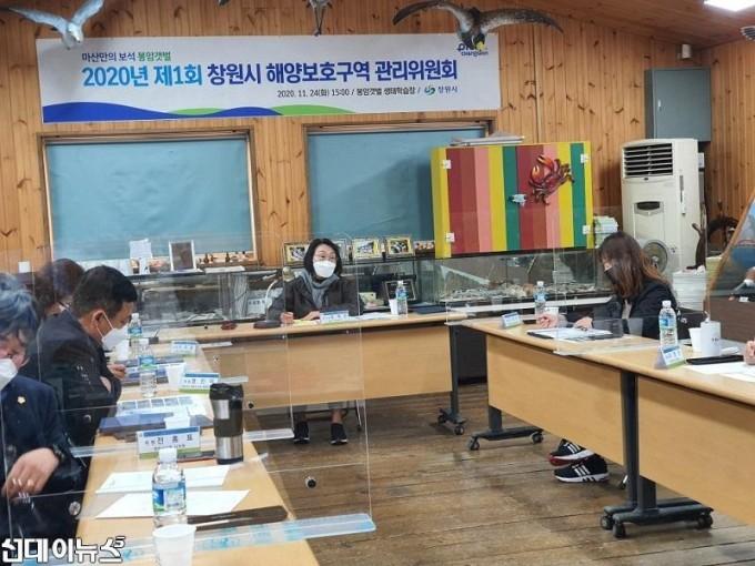 창원시, 봉암갯벌서 해양보호구역 관리위원회 개최 .jpg