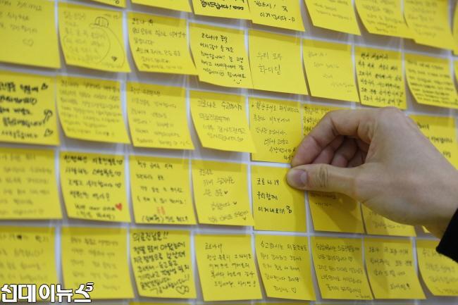 [크기변환]4일 오전 신천지예수교회 성도가 대구육상진흥센터에서 혈장 제공을 한 후 감사와 응원의 메시지를 담은 포스트잇을 붙이고 있다. 포스트잇 550여개를 붙이면 혈장팩이 완성된다. (2).JPG