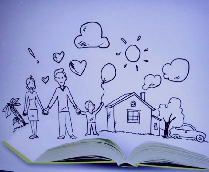 행복(Happiness)-Home-sweet-home.jpg