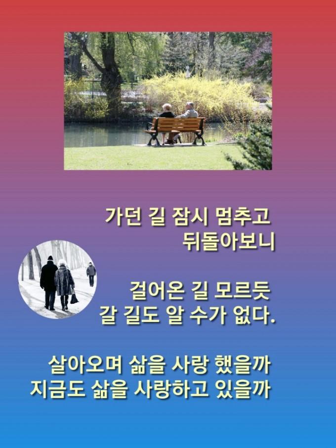 서울師大附高15회-동기-친구-방준영이-보내준-영상.jpg