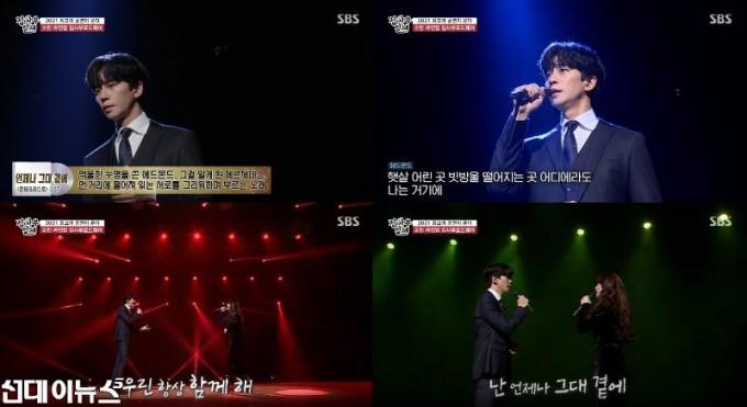 [뮤지컬 몬테크리스토] 신성록, SBS '집사부일체' 안방 1열에서 전하는 감동!.jpg