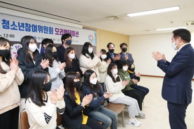 청소년참여위-OT(21.-2.-20.jpg