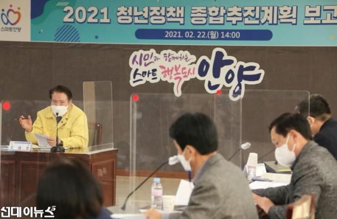 청년정책종합추진계획-보고회(21.-2.-22.-월)-3.jpg
