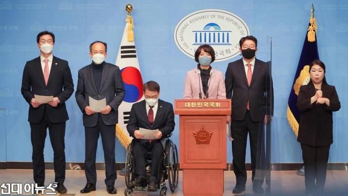 210303_국민의힘 정부정책 감시특위 _2020년 활동보고(사진1)111.jpg