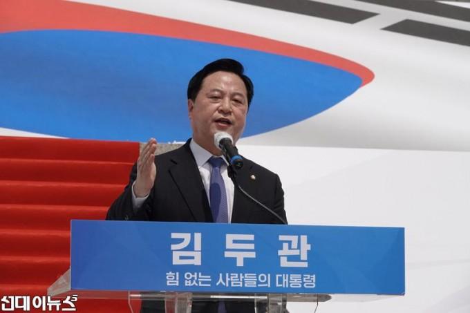 김두관-의원_출마선언2.jpg