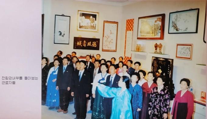 북한-국제친선전람관-관람관내부를-돌아보는-근로자들.jpg