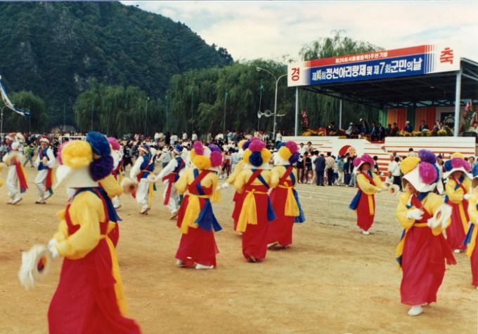 정선아리랑-축제의-한-장면.jpg