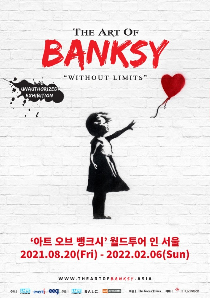[아트 오브 뱅크시] 공식 포스터_출처
