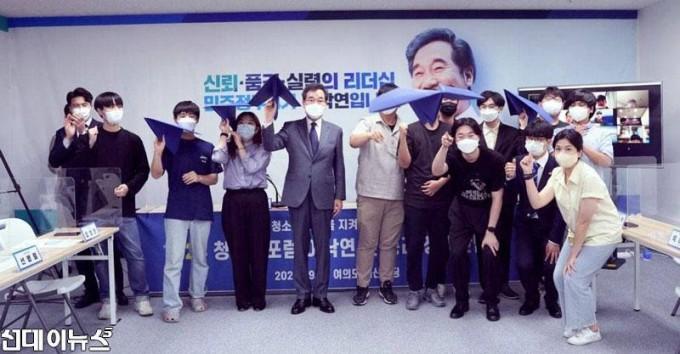 0915-청소년포럼-정책간담회2.jpg