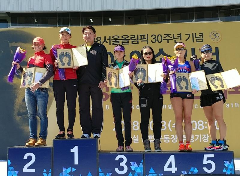 '2018 손기정 평화 마라톤대회' 개최