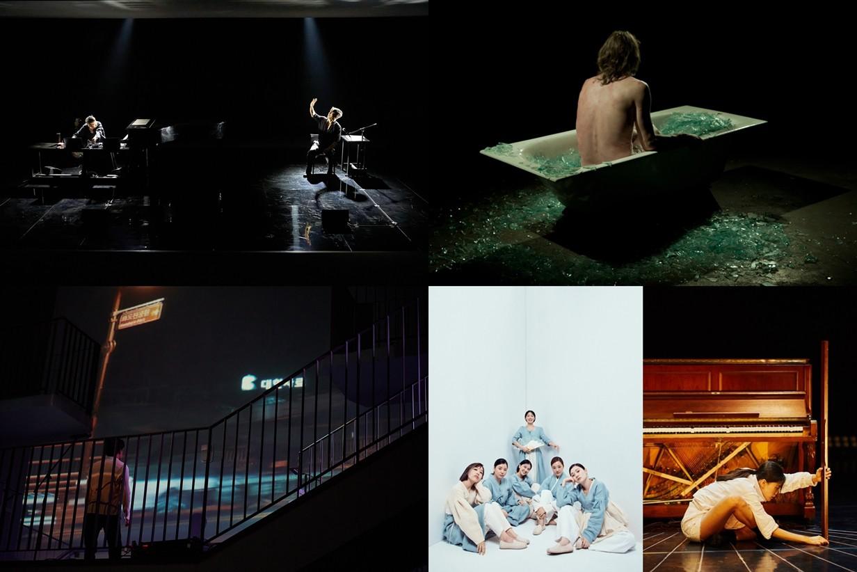 2021 서울국제공연예술제, 11월 7일까지 축제 장 열린다