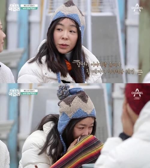 """이혜영 """"두 번째 결혼 임신 노력했지만 실패했다"""""""