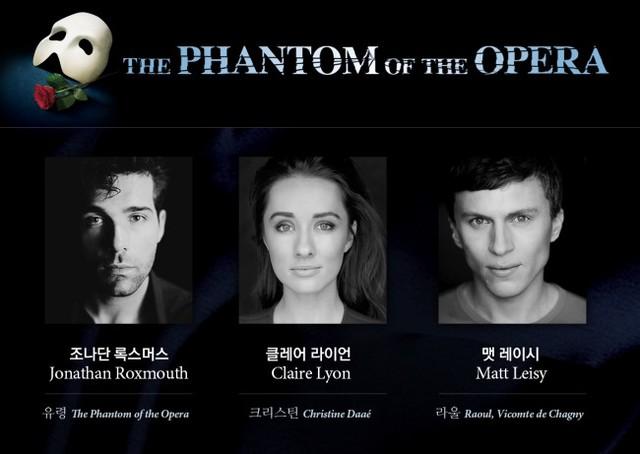 뮤지컬 '오페라의 유령' 월드투어...캐스팅 공개