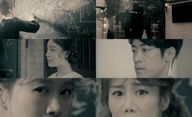 뮤지컬 '마리 퀴리', 영화 같은 티저 영상 공개