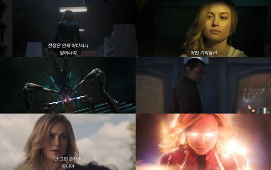 '캡틴 마블' 티저 예고편 공개