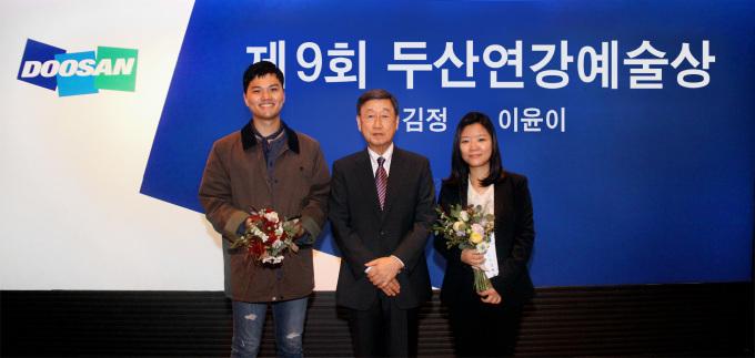 두산연강재단, '제9회 두산연강예술상' 시상
