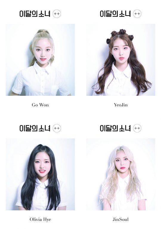 걸그룹 이달의 소녀, 티저 이미지 공개