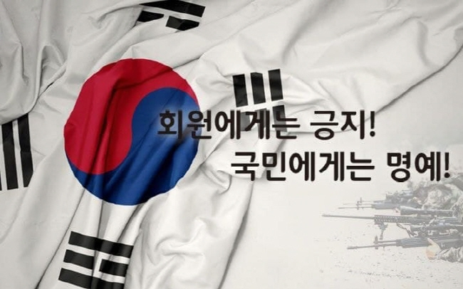 대한민국상이군경회, 국방부의 보훈단체 수의계약 제도폐지 논의 규탄 공동성명서 발표
