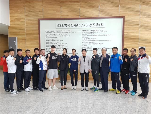 김수민 국회의원, '진천 국가대표 선수촌 지도자 간담회 공동 개최'