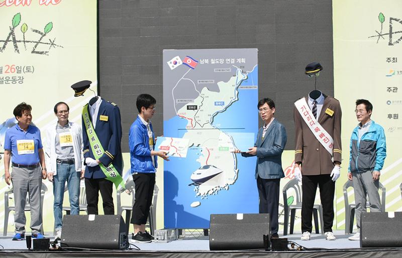 평화와 통일의 염원을 자전거 페달에 담아‥'2018 tour de DMZ' 성료