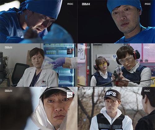 '검법남녀' 정재영, 빈틈없는 연기로 안방극장 압도! 역시 '믿보배'