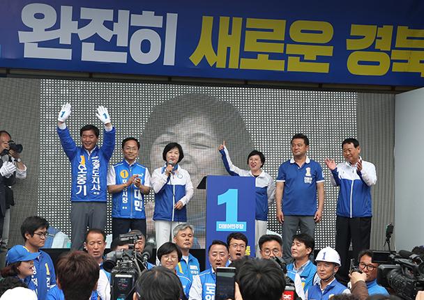 더불어민주당,대구·경북(TK)지역 유세...'대구 정신' 강조