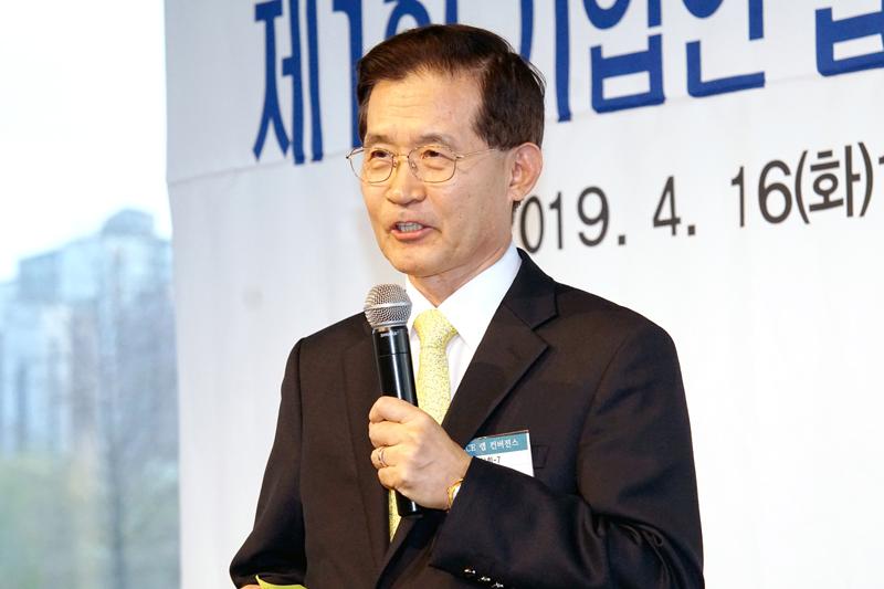 K-ACE(한.아세안경제문교협회),'제1회 기업인 랩 컨버전스' (베트남편) 개최