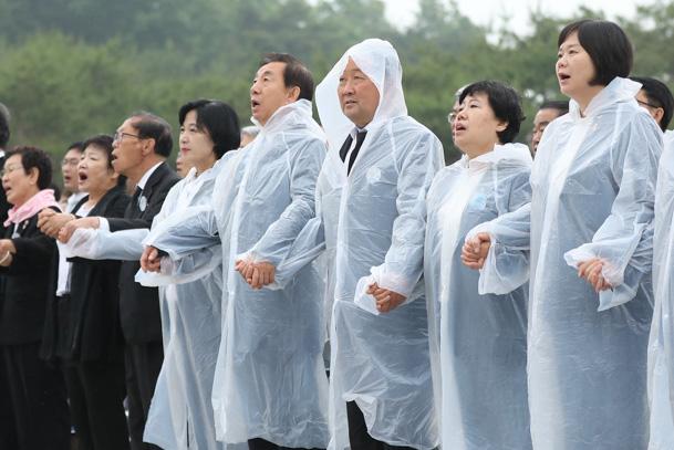 5.18 광주민주화운동 기념식 '님을 위한 행진곡'제창