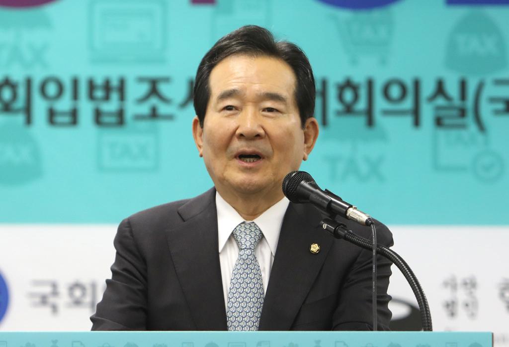 정세균 국회의장, 4월 세비 반납조치